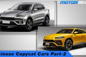 Chinese Copycat Cars Part-2