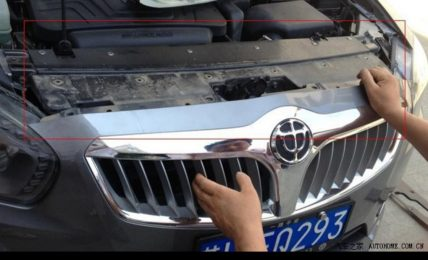 Chinese Knockoffs BMW Front Grille