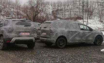 Dacia Grand Duster 7-Seater Spotted Side