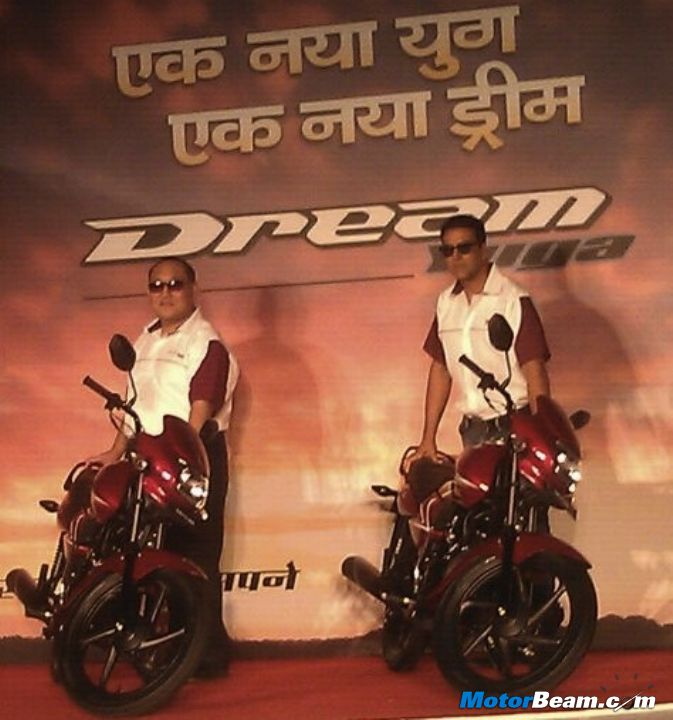 Dream Yuga Launch