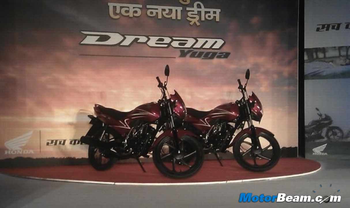 Dream Yuga Launched