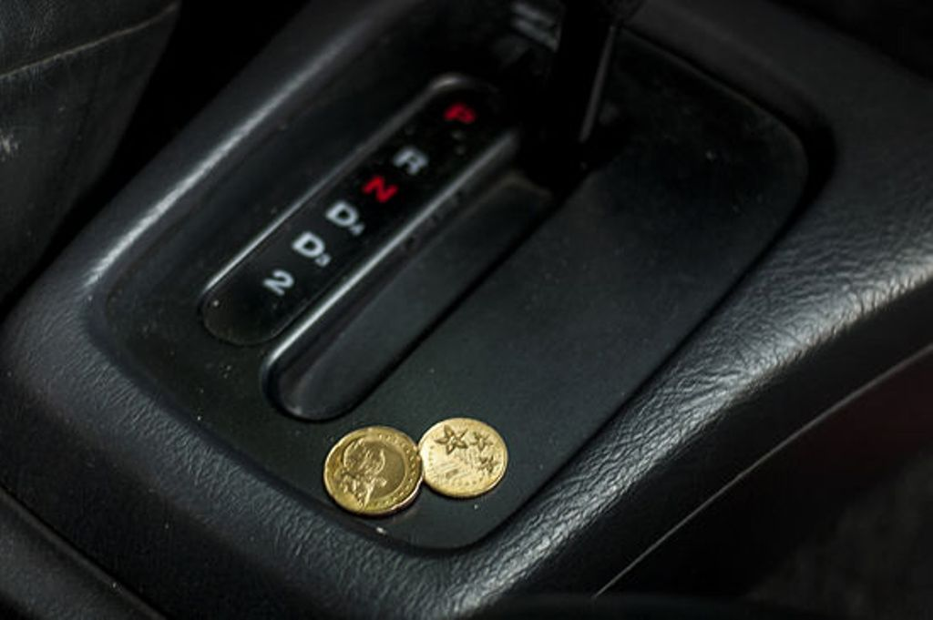 Essential Car Things Spare Change