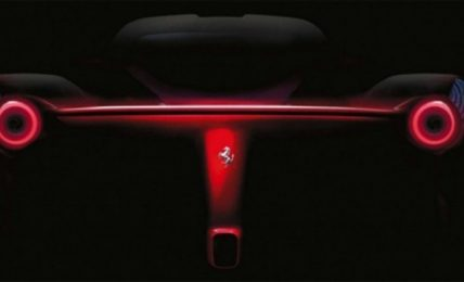 Ferrari Project F150 Rear Teaser