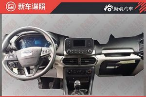 Ford EcoSport Facelift Dash