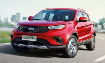 Ford Territory India Launch