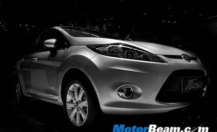 Ford Fiesta Photography Contest