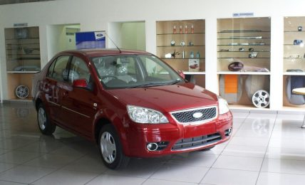 Ford_Fiesta_Special_Edition