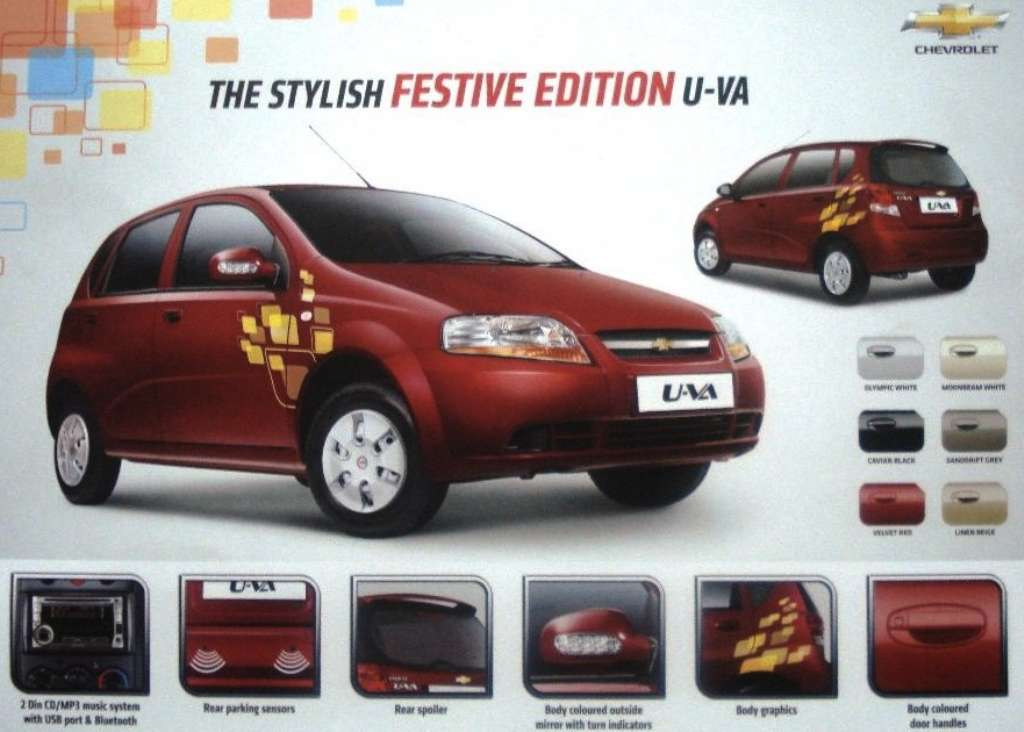 GM Launches Festive Edition Aveos