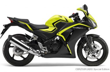 Japan Gets Special Edition Honda CBR250R With Interesting Colours