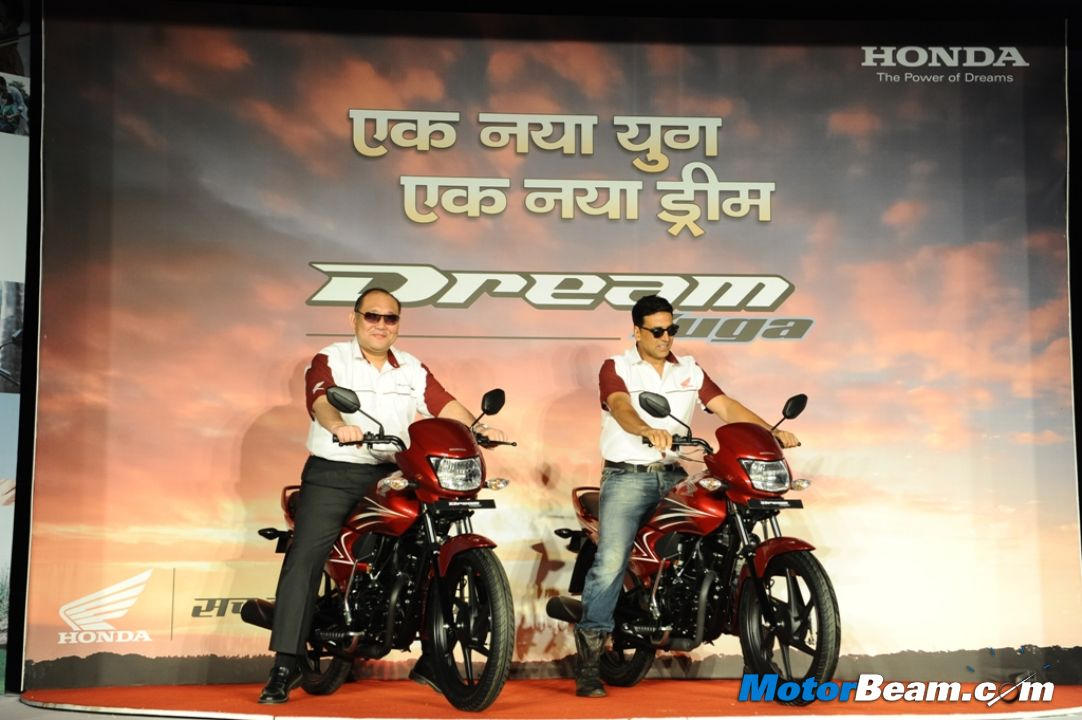 Honda Dream Yuga 110 Launch