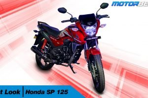 Honda SP 125 First Look Video
