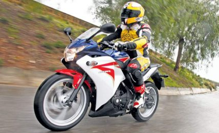 Honda_CBR250R_Website
