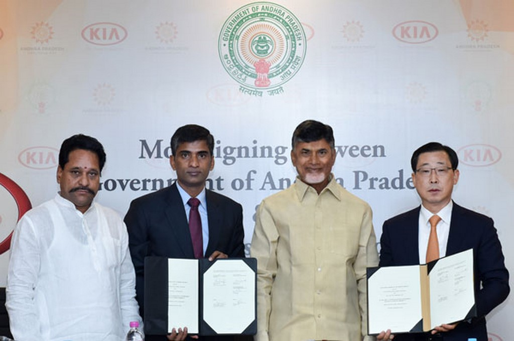 Kia Motors Signing The MOU