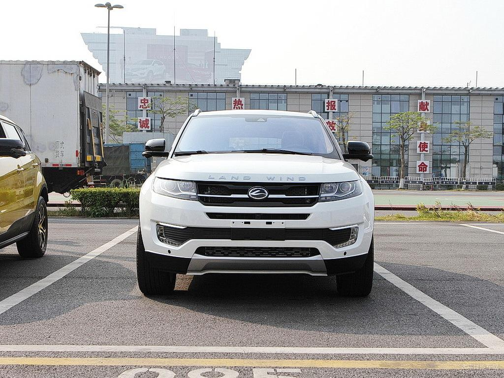 Land Wind X7 Front