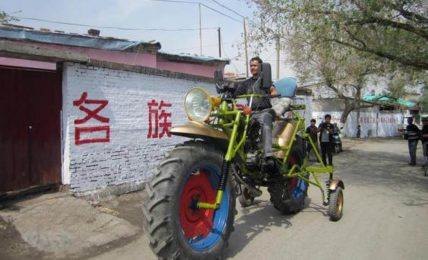 Longest Chinese Motorcycle