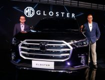 MG Gloster 2020 Auto Expo