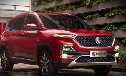 MG Hector Anniversary Edition