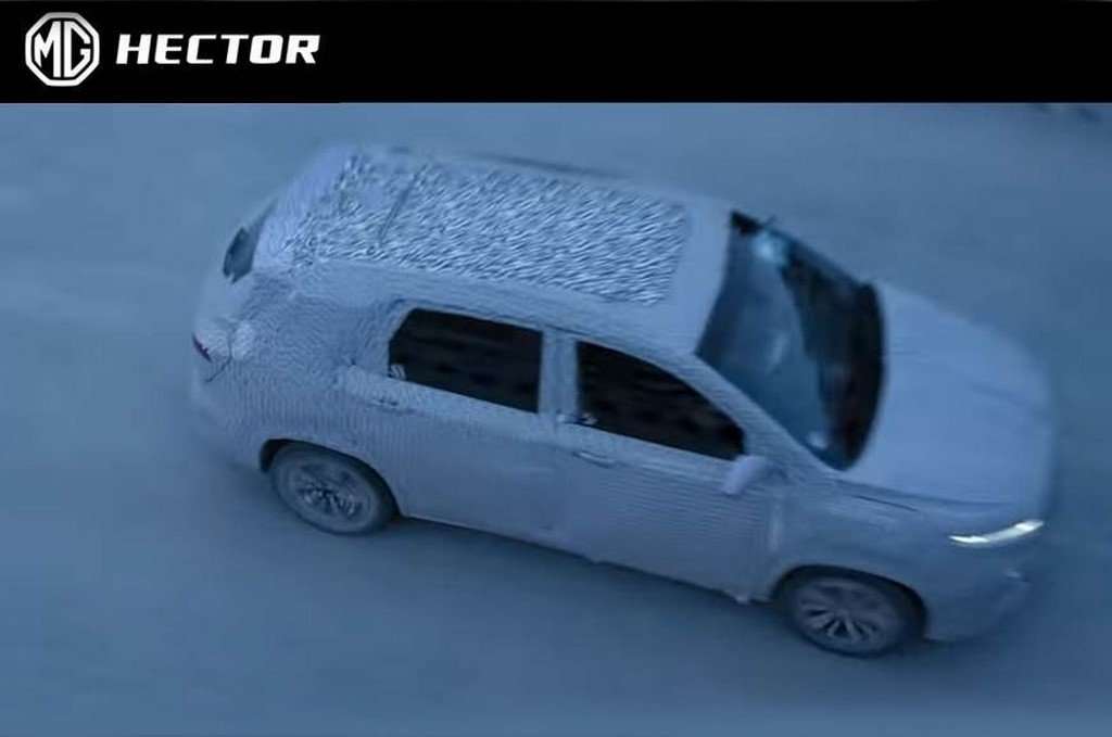 MG Hector Spied