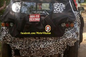 Mahindra S101 Spy Pictures Rear