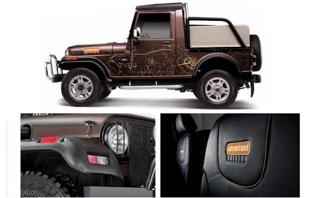 Mahindra Thar Adventure Edition Launched
