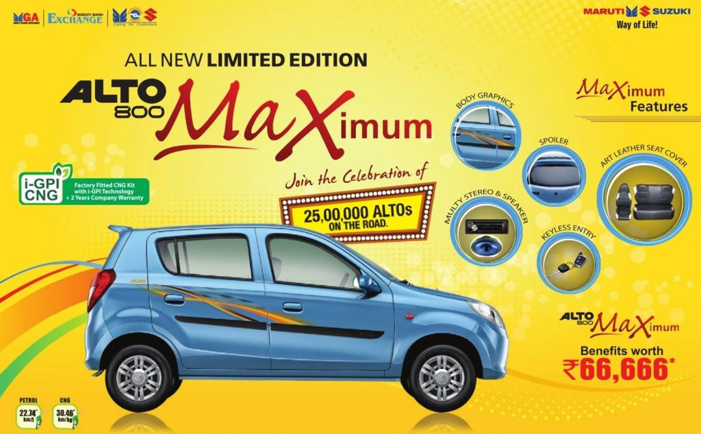 Maruti Alto 800 Maximum Edition