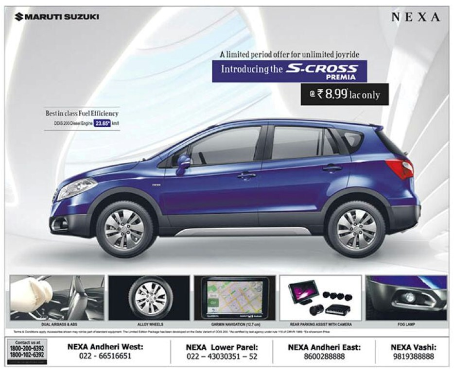 Maruti S-Cross Premia Special Edition