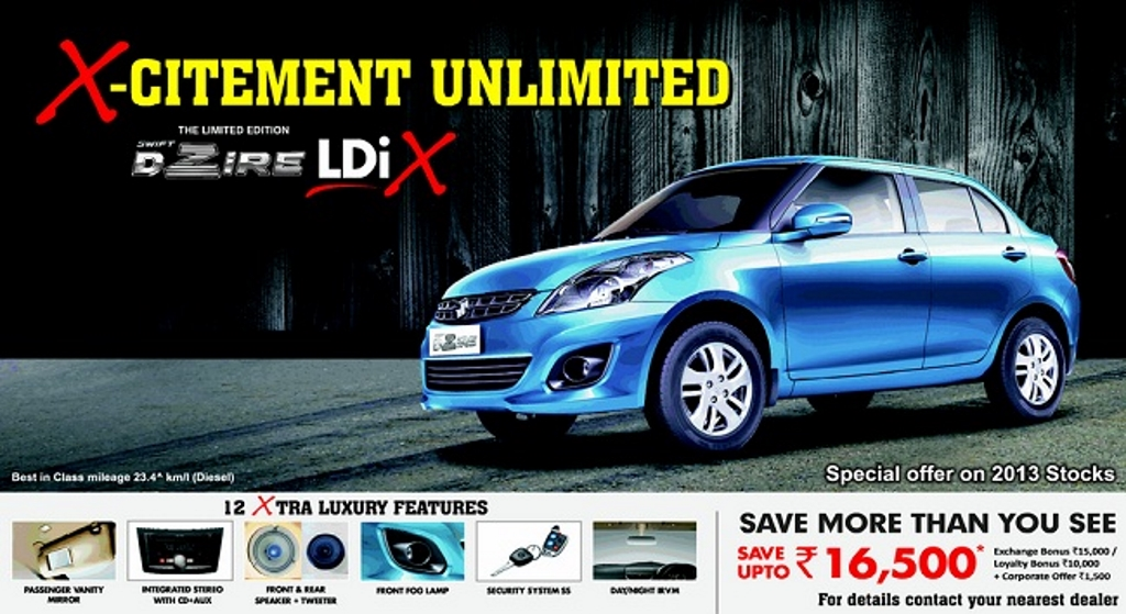 Maruti Swift Dzire Ldix Special Edition