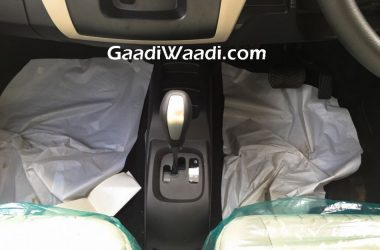 Maruti Wagon R AMT Spotted At Dealer Stockyard, Launch Soon