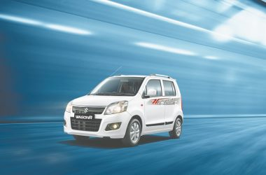 Maruti Wagon R Limited Edition