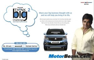 Maruti_Think_Big_Challenge_2