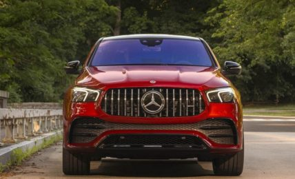 Mercedes-AMG GLE 53 Coupe Front Profile