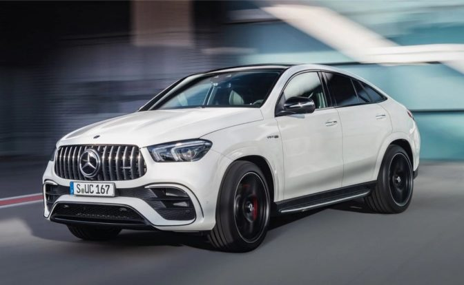 Mercedes-AMG GLE 63 S 4Matic+ Coupe Price