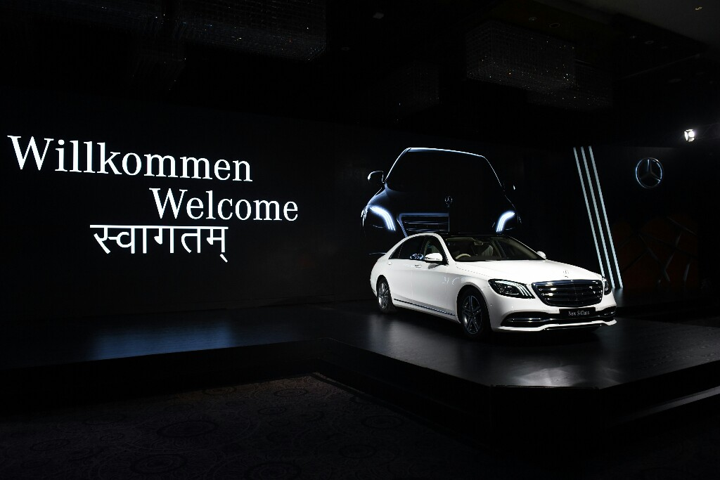Mercedes S-Class Facelift Price