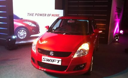 New Swift Launch