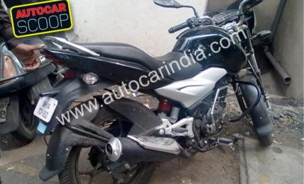 Next Generation Bajaj Discover