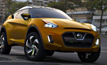 Nissan Extreme Concept Front