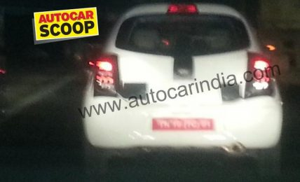Nissan Micra Low Cost