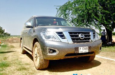 Nissan Patrol Features
