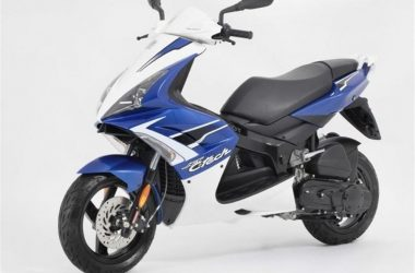 150cc Scooters | MotorBeam - Indian Car Bike News Review Price