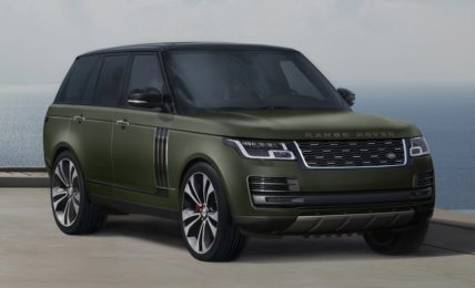 Range Rover SVAutobiography Ultimate Edition Front