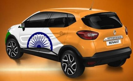 Renault Captur India Flag Rear
