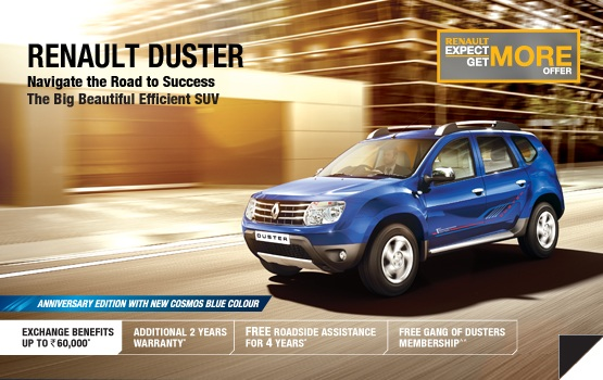 Renault Duster Anniversary Edition India