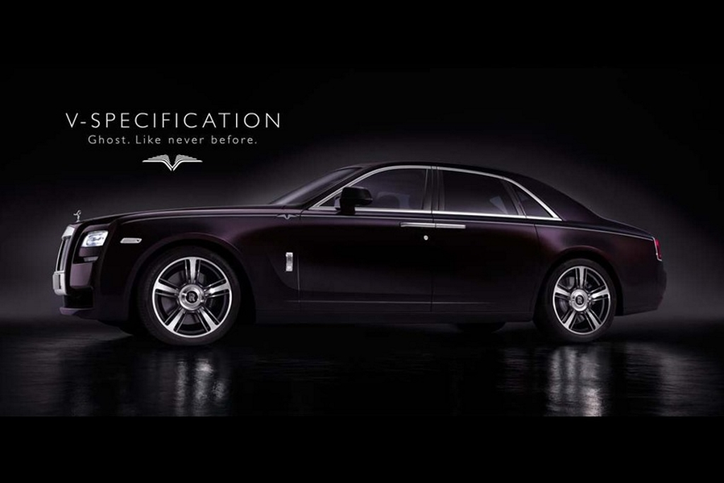 Rolls-Royce Ghost Limited Edition V Specification