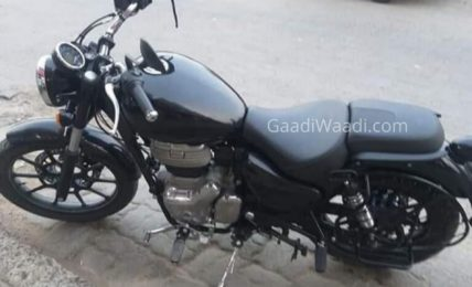 Royal Enfield Meteor Spotted