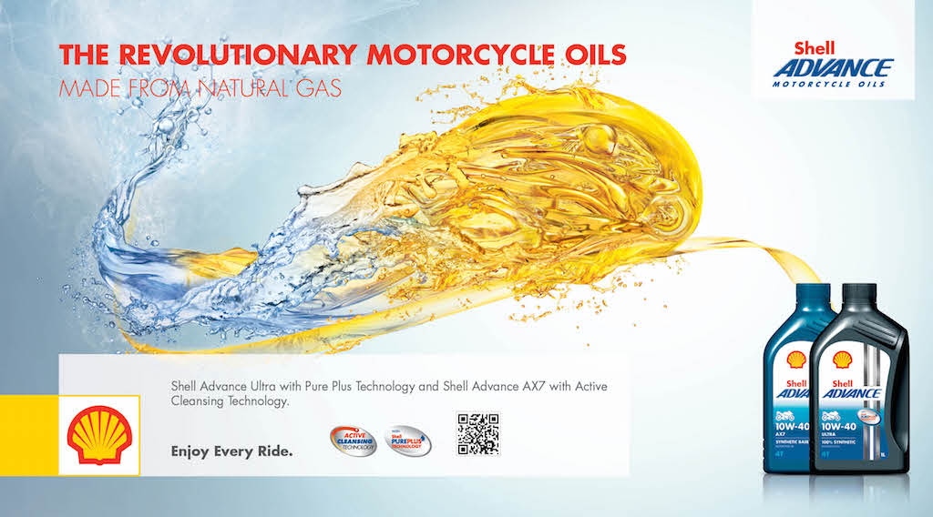 Shell Advance with PurePlus Technology Banner