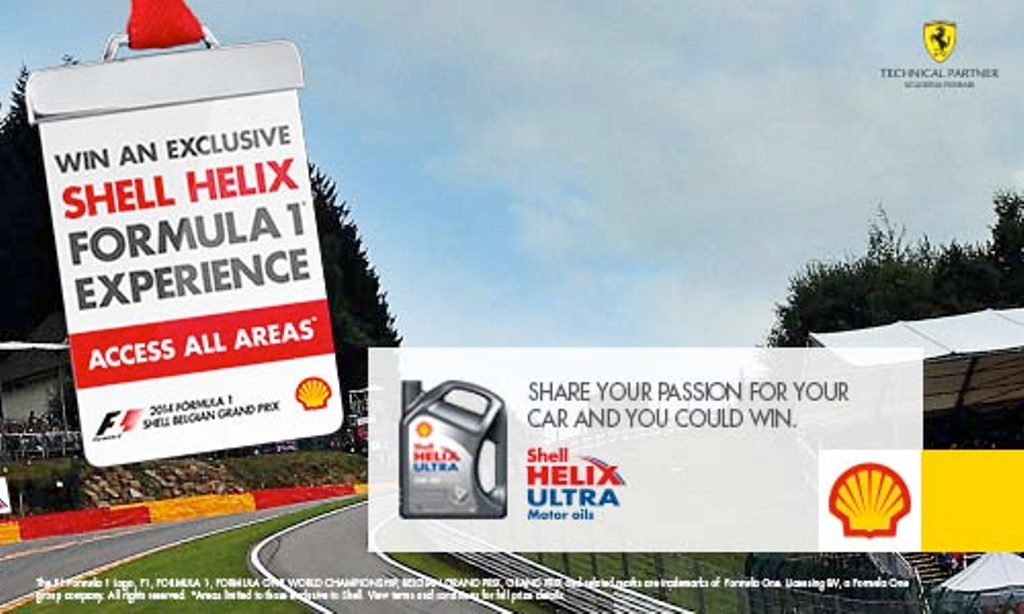 Shell Helix Ultra #MyCar Contest