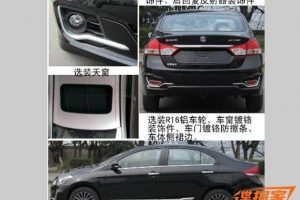 Suzuki Alivio China Spied Side