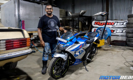 Suzuki Gixxer SF 250 Dyno Test Video