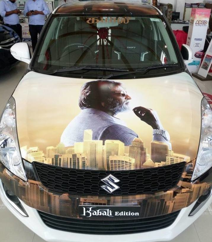 Swift kabali Edition Front
