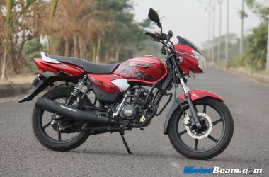 TVS Phoenix 125 Discontinued, No BS4 Launch Planned